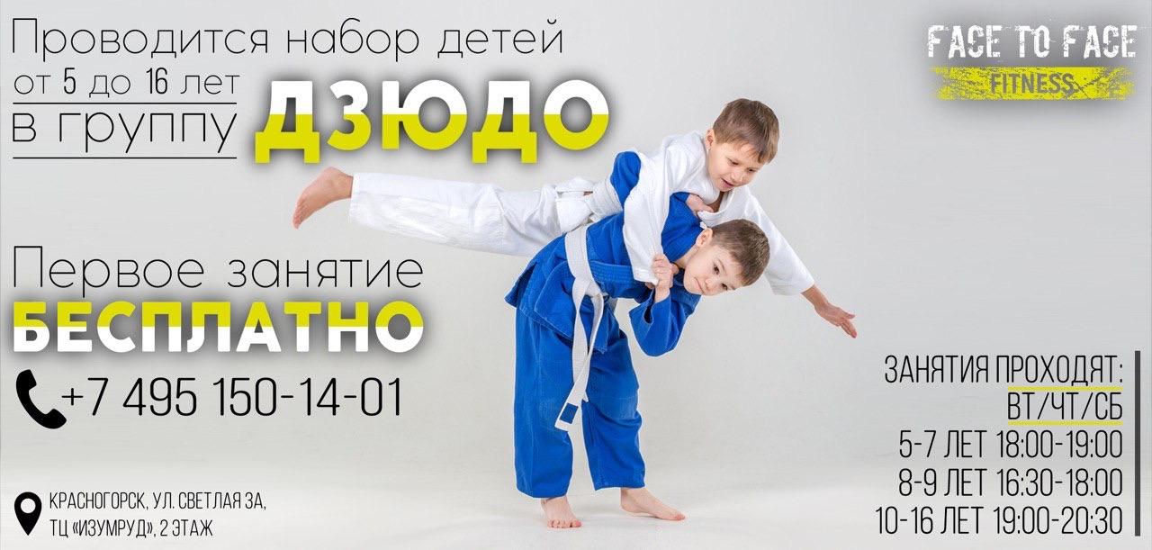 ДзюдоIMG_0890